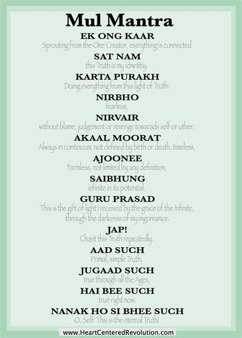 79 best Mantras images on Pinterest | Spiritualität ...