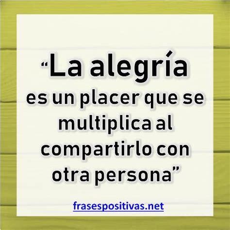 +80 Frases de ALEGRÍA 【De VIVIR y de AMOR 】+ IMÁGENES