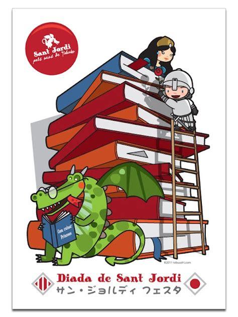 93 best Sant Jordi: Imatges i recursos images on Pinterest ...