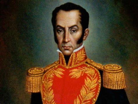 A 234 años del nacimiento de Simón Bolívar   El Diario Ecuador
