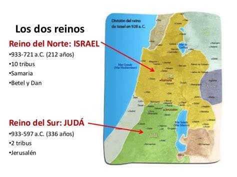 a 5 La division del reino de Israel   bibliamarianao