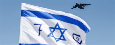 A 70 años de la creación del Estado de Israel   Agencia ...