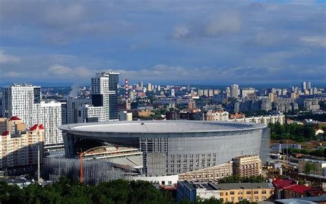 A fans' guide to Yekaterinburg | Russian National Tourist ...