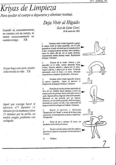 a kriya para el buen funcionamiento del hígado   yoga ...