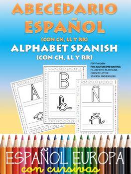 Abecedario español spanish completo. 30 pages. Para ...