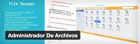 Acceso al Administrador de Archivos desde WordPress