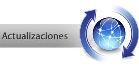 Acceso Remoto – Sistema ICOM