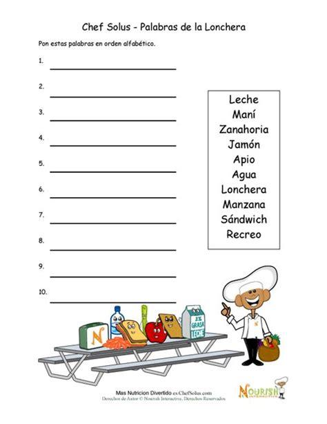 Actividad de Orden Alfabético de Palabras Del Almuerzo ...