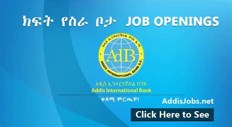 Addis International Bank Jobs Office Facilities Technician ...