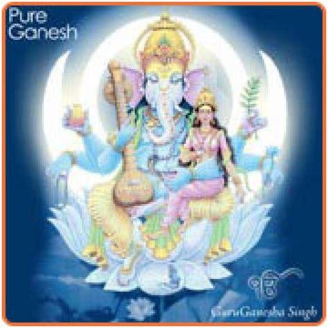 Adi Shakti by GuruGanesha Singh | 3HO Foundation