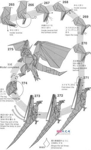 Advanced Origami Instructions | Goclom Origami | Origami ...