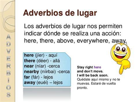 Adverbios del inglés