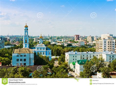 Aerial View Of Yekaterinburg Stock Photo   Image of ...