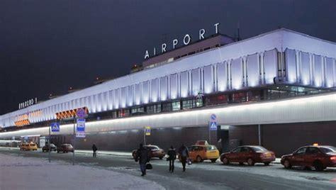 Aeropuerto de San Petersburgo