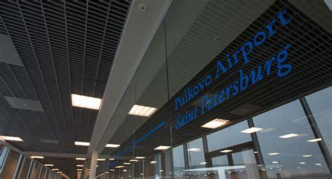 Aeropuerto de San Petersburgo se prepara para recibir los ...