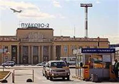Aeropuertos de San Petersburgo, Rusia
