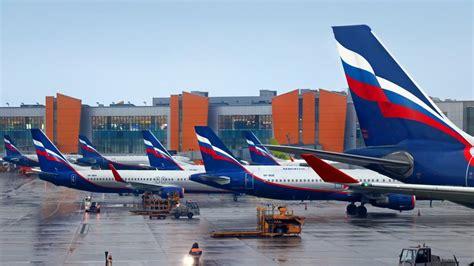 Aeropuertos Russia para el mundial 2018