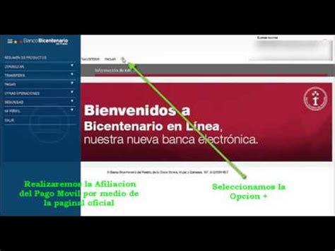 AFILIACION PAGO MOVIL BANCO BICENTENARIO   YouTube