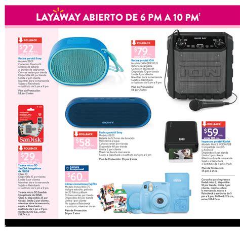 Ahorros Diarios Usando Cupones: Walmart Puerto Rico JUEVES ...