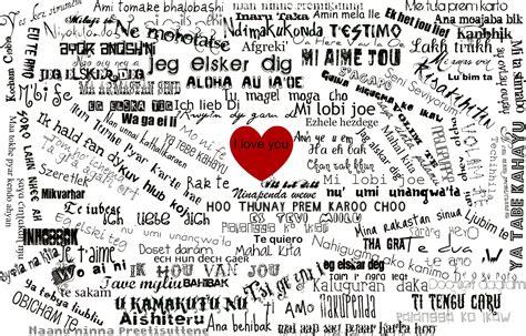 AlborEnglish: Happy Valentine s Day!