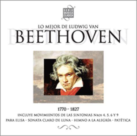 Algo de Música: El himno a la alegria, de Ludvig van Beethoven