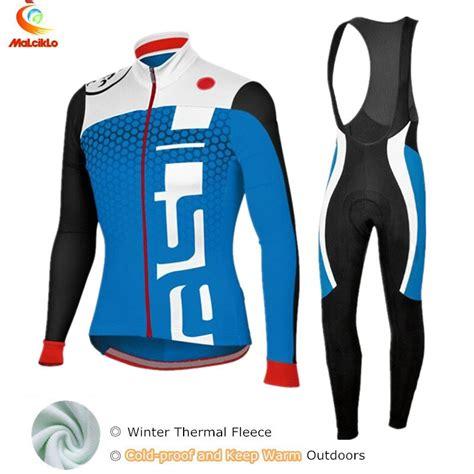 Aliexpress.com : Buy Winter Set Thermal Fleece Cycling ...