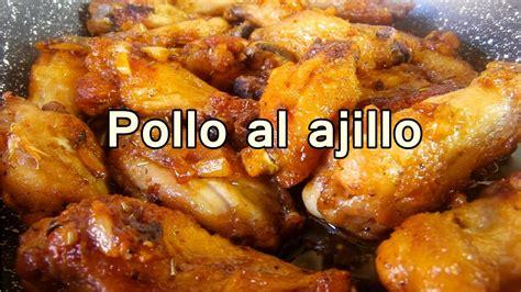 ALITAS DE POLLO FRITO AL AJILLO TRADICIONAL   Recetas de ...