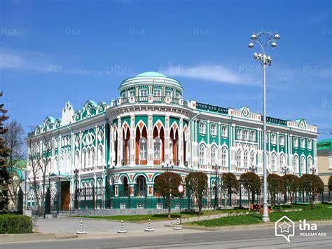 Alquiler Ekaterimburgo en una casa para sus vacaciones con IHA