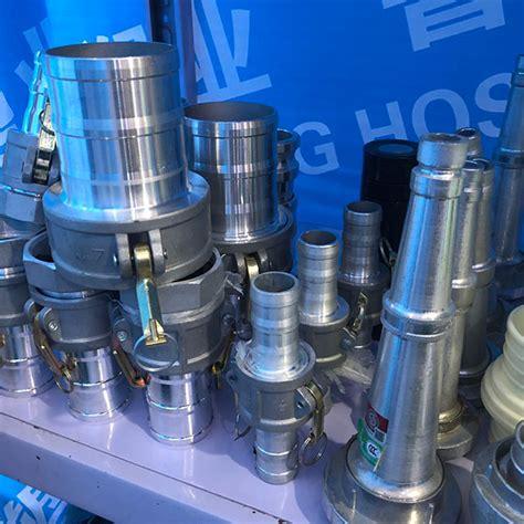 aluminum fittings   Buy Product on Lu Hong Plastic ...