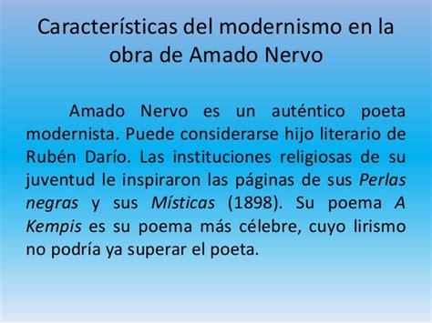 Amado Nervo y el modernismo