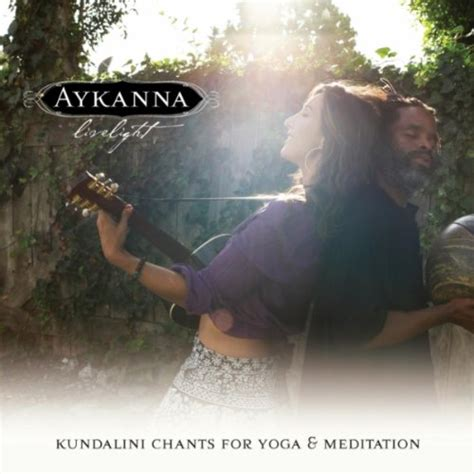Amazon.com: Ong Namo Guru Dev Namo: Aykanna: MP3 Downloads