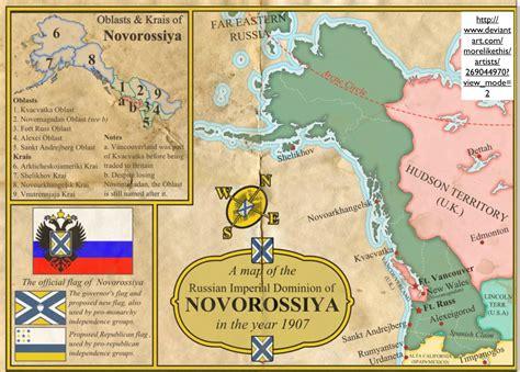 American Novorossiya Map