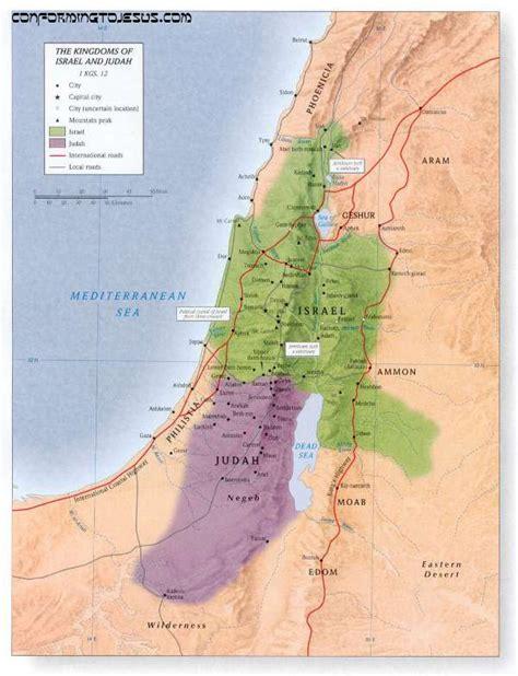 Amigo de Israel 1.0: História dos Reinos Bíblicos de Israel