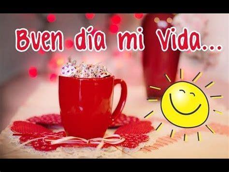 Amor, antes de iniciar el día quiero que mires este vídeo ...