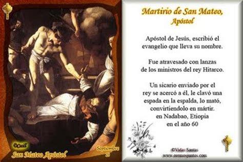 AMOR ETERNO: San Mateo   Apóstol y Evangelista   Fiesta ...