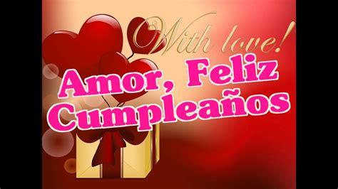 Amor, Felicidades en tu Cumpleaños   Muchos Abrazos en tu ...