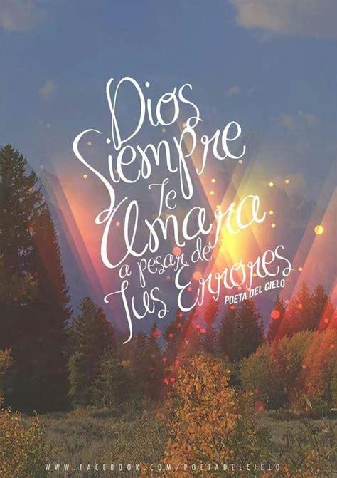 Amor incondicional    Frases cristianas