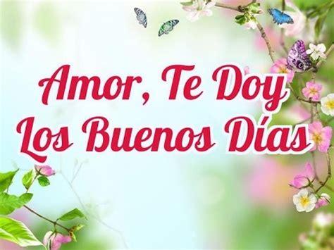 Amor, Te Doy Los Buenos Días   Quiero Despertarme Contigo ...