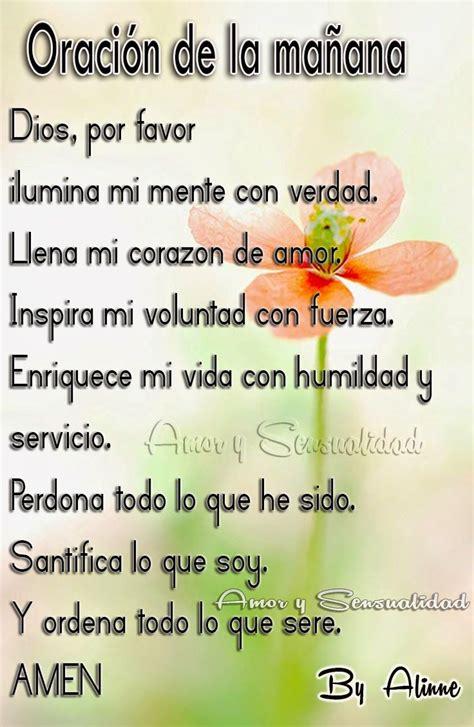 AMOR Y SENSUALIDAD: Hermosa oración de la mañana | Amor y ...