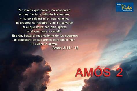 Amós 2   Versos biblicos