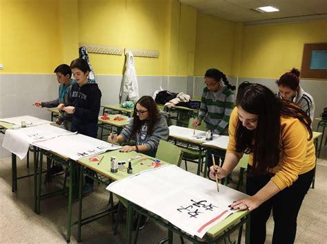 Ampa IES Antonio Machado: Actividad de cultura y lengua china