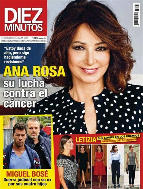 Ana Rosa Quitana habla sobre su lucha contra el cáncer de ...