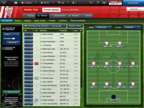 Análisis de Football Manager 2013 para PC   3DJuegos