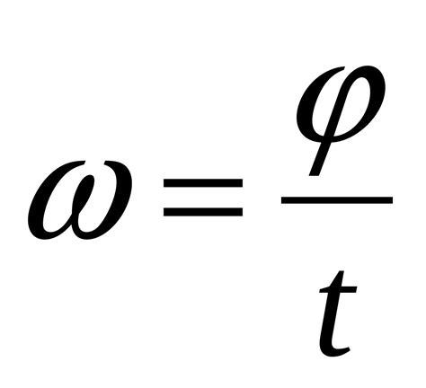 Angular calculadora fórmula de velocidad