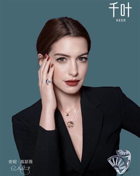 Anne Hathaway   Keer 2019 Campaign