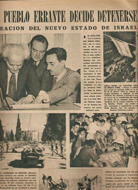año 1948 creacion estado israel abdullah lawren   Comprar ...