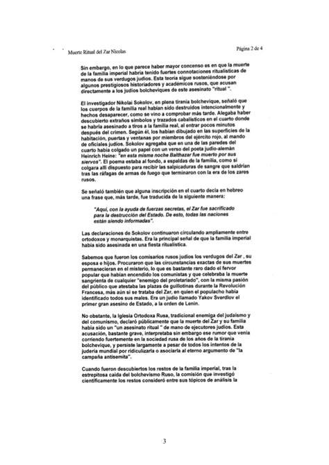 Anonimo el asesinato ritual del zar nicolas ii