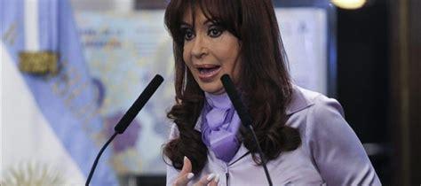 ANTENA 3 TV | Cristina Fernández recibe el alta tras siete ...