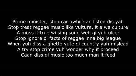 Anthony B   World a reggae music + Lyrics  HQ    YouTube