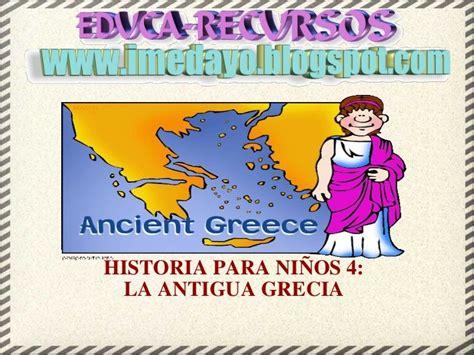 Antigua and Historia on Pinterest
